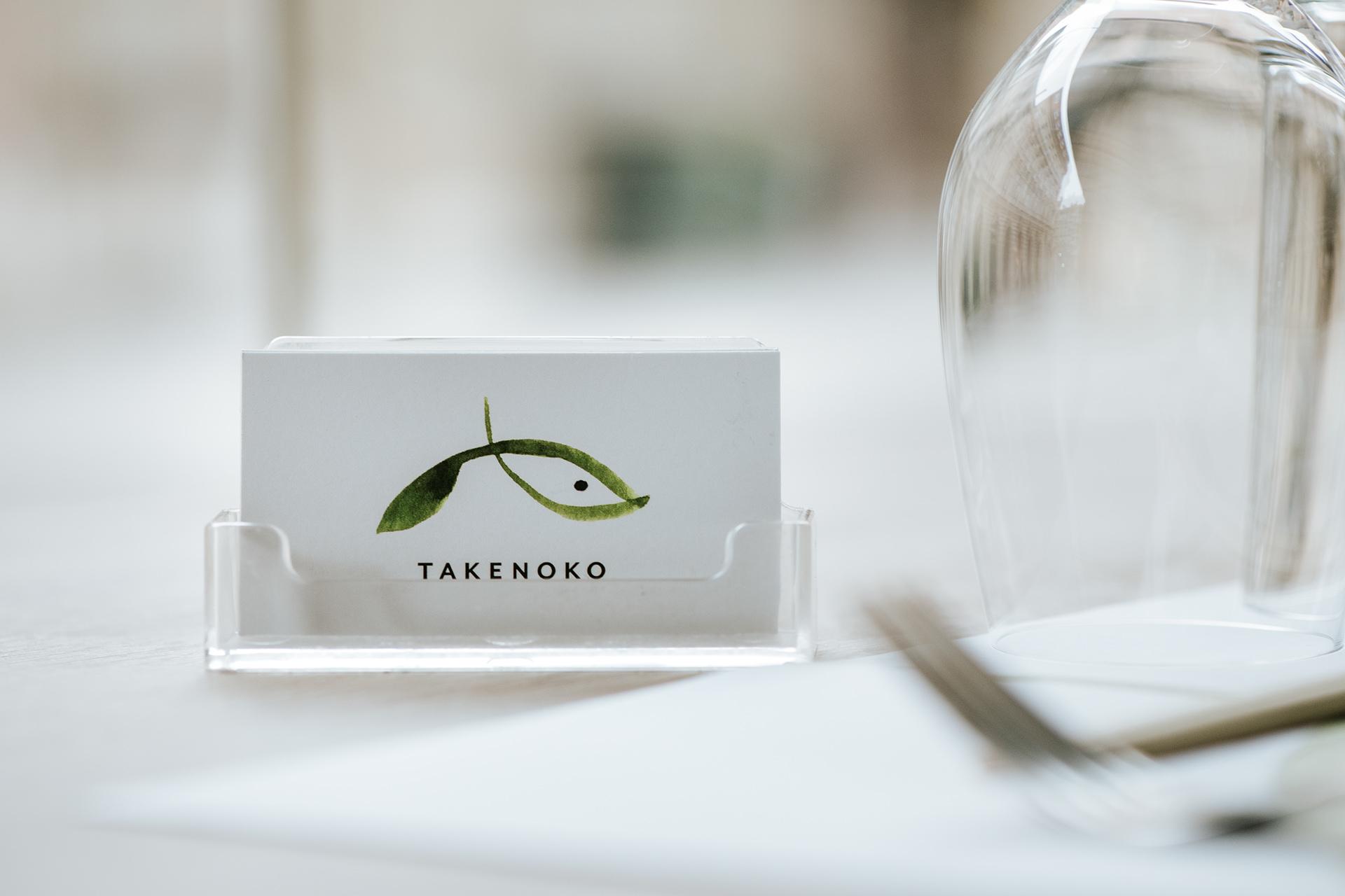 Takenoko_13
