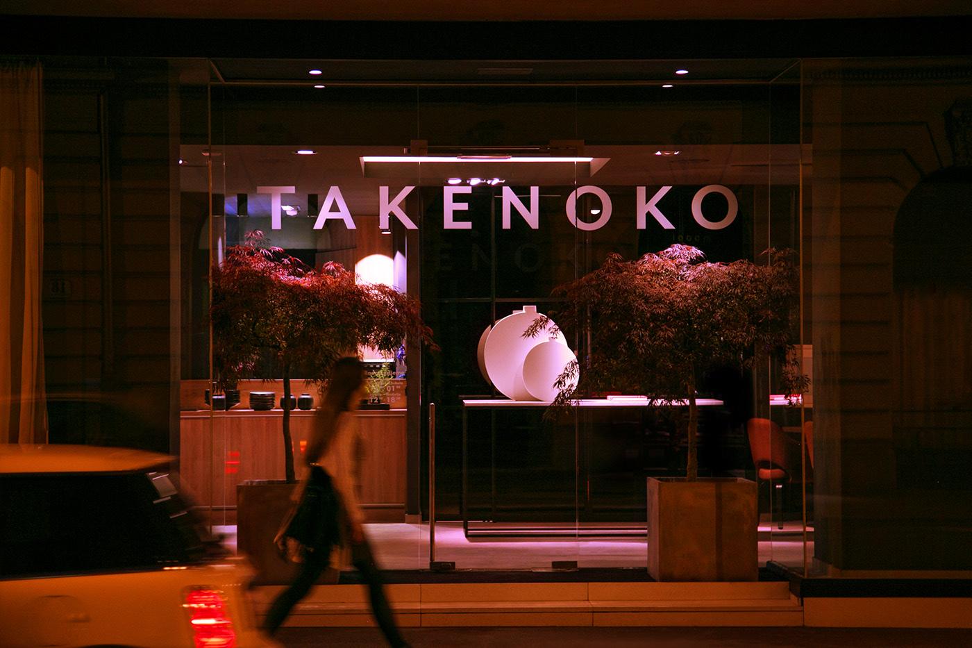 Takenoko_22