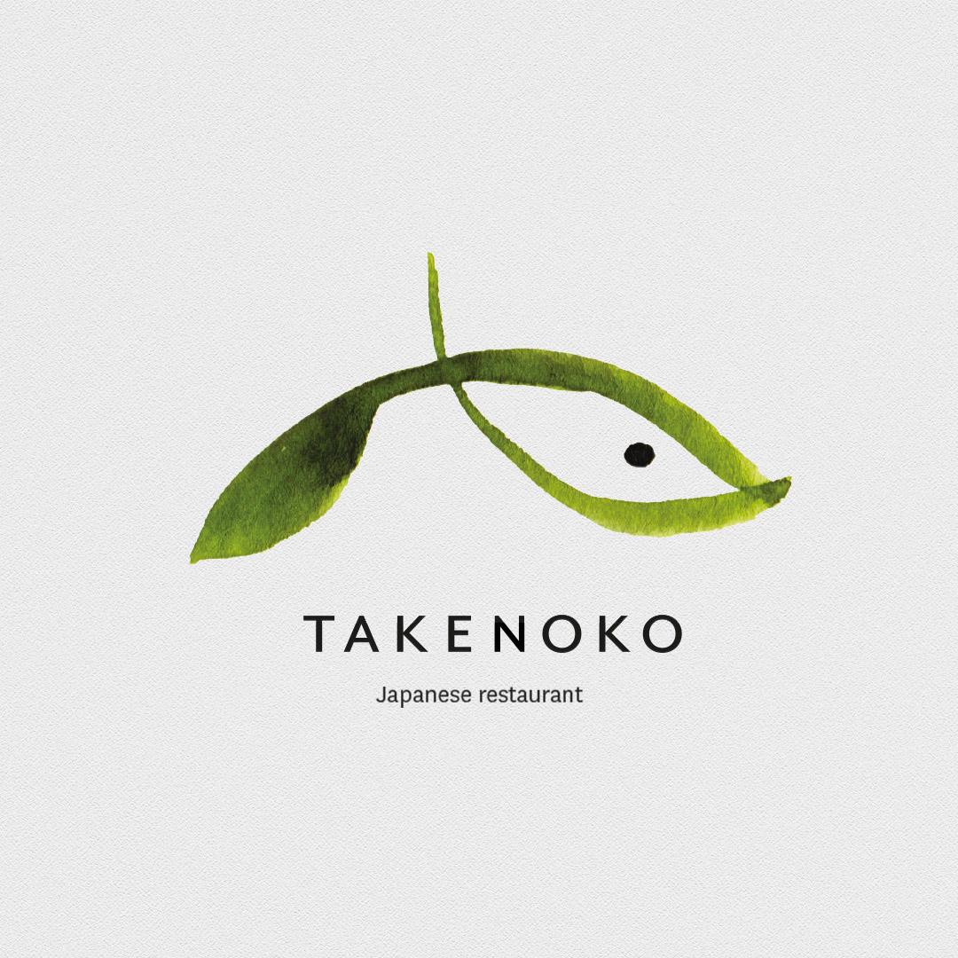 Takenoko-restaurant_logo+potpis